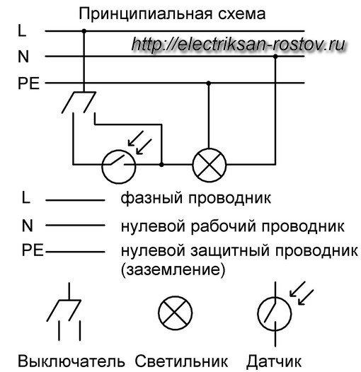 Как из датчика движения сделать выключатель
