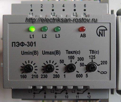 Схема подключения переключателя фаз ПЭФ-301 1
