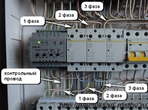 Схема подключения переключателя фаз ПЭФ-301 12