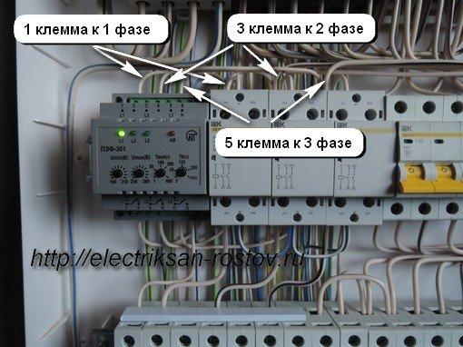 Схема подключения переключателя фаз ПЭФ-301 13