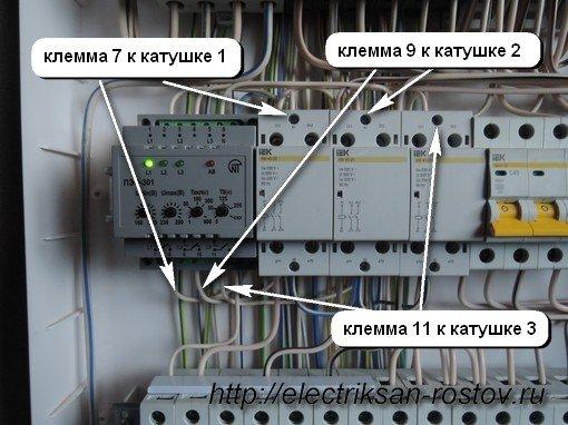 Схема подключения переключателя фаз ПЭФ-301 15