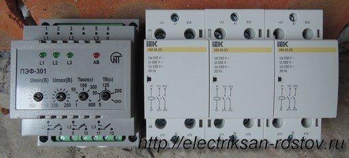 Схема подключения переключателя фаз ПЭФ-301 2