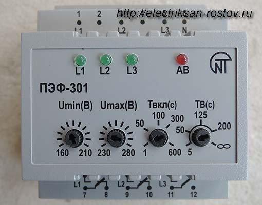 Схема подключения переключателя фаз ПЭФ-301 4