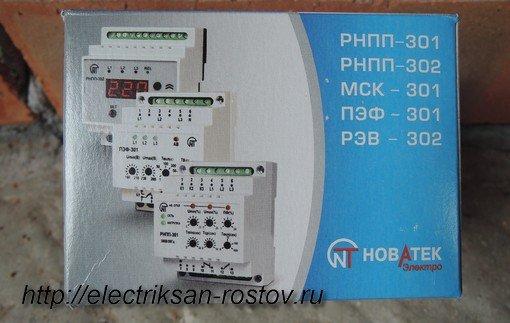 Схема подключения переключателя фаз ПЭФ-301 7