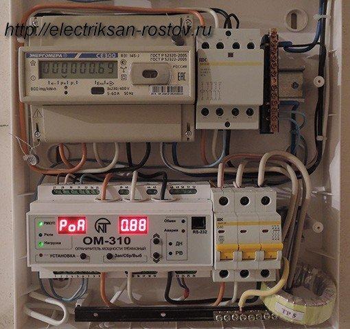 счетчики электроэнергии с ограничителем мощности современной