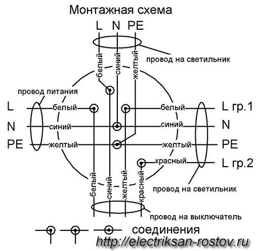 Схема подключения выключателя трехкнопочного с розеткой