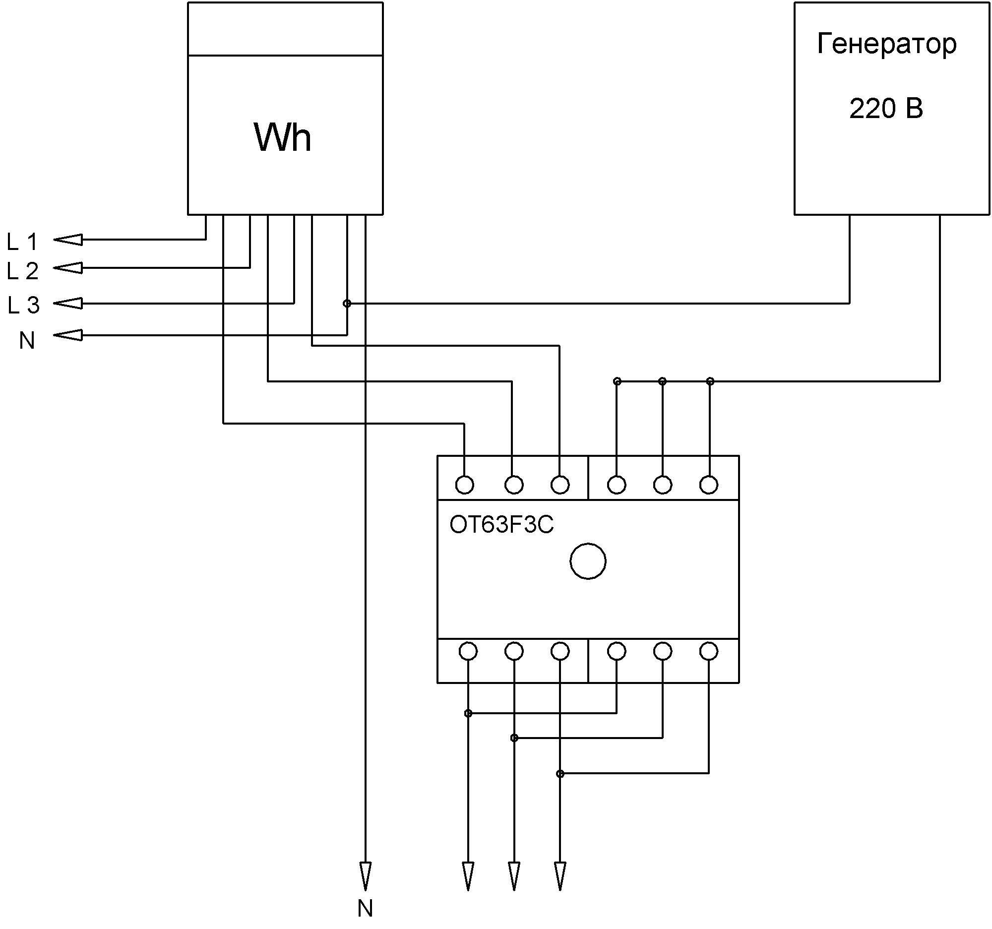 Схема распределительно щита с переключателем